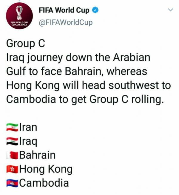 توئیت جنجالی فیفا علیه خلیج فارس,اخبار ورزشی,خبرهای ورزشی, مدیریت ورزش