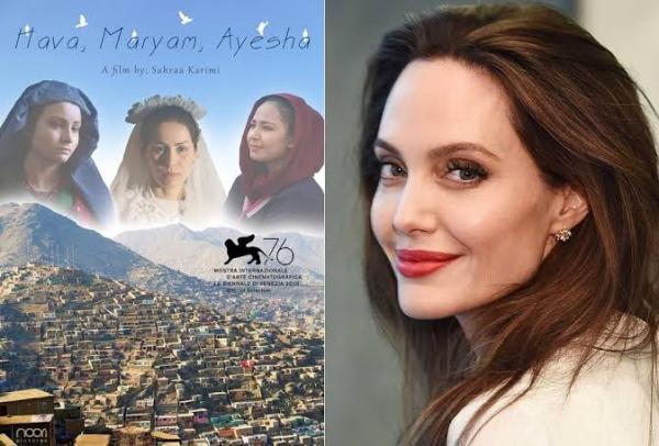 حمایت آنجلینا جولی از یک فیلم افغانستانی,اخبار فیلم و سینما,خبرهای فیلم و سینما,اخبار سینمای جهان