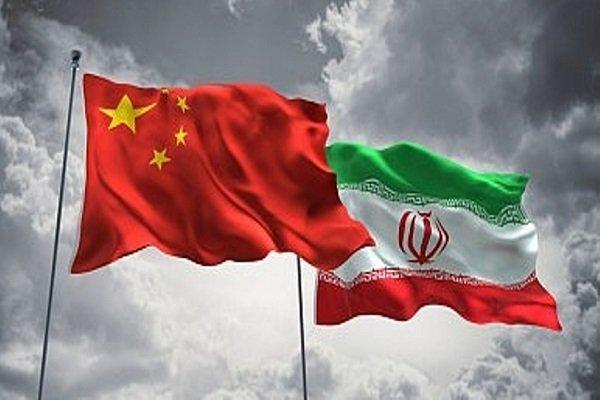 سرمایه گذاری چین در ایران,اخبار اقتصادی,خبرهای اقتصادی,نفت و انرژی