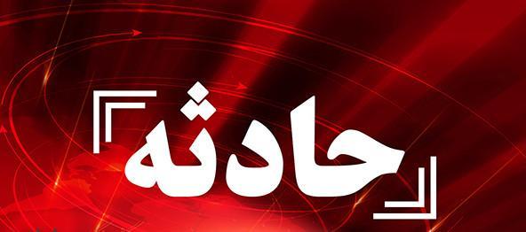 واژگونی مینی بوس زائران افغانی در الیگودرز,اخبار حوادث,خبرهای حوادث,حوادث