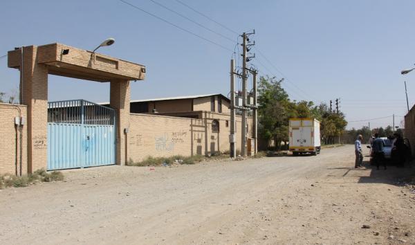کشف اورانیوم در تورقوزآباد,اخبار سیاسی,خبرهای سیاسی,سیاست خارجی