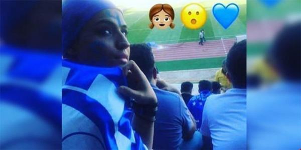 دختر طرفدار استقلال,اخبار حوادث,خبرهای حوادث,حوادث امروز