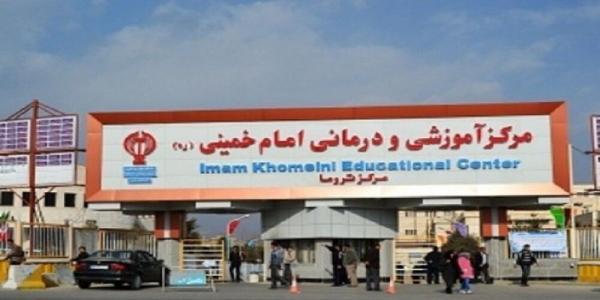 بیمارستان امام ارومیه,اخبار پزشکی,خبرهای پزشکی,بهداشت