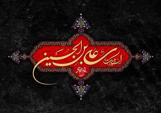 امام حسین (ع),اخبار مذهبی,خبرهای مذهبی,فرهنگ و حماسه
