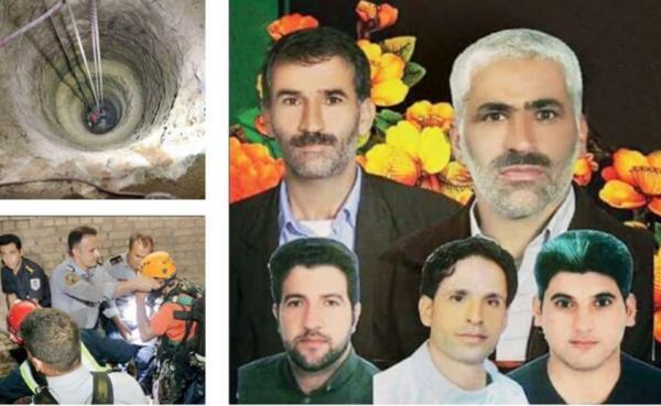 مرگ بر اثر حفاری چاه,اخبار حوادث,خبرهای حوادث,حوادث امروز