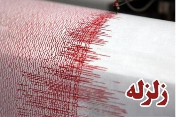 زلزله در ایران,اخبار حوادث,خبرهای حوادث,حوادث طبیعی