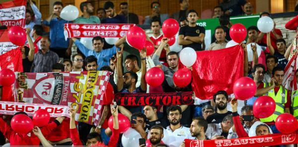 هواداران تراکتور,اخبار فوتبال,خبرهای فوتبال,حواشی فوتبال