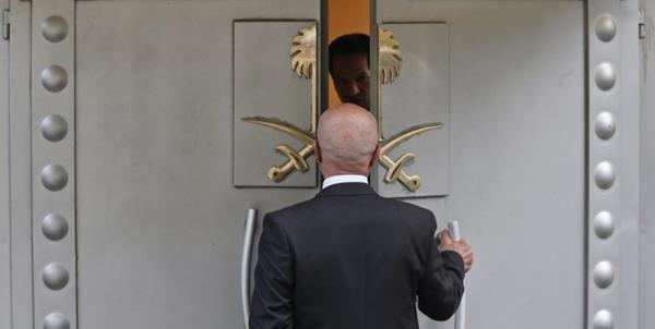 ساختمان کنسولگری عربستان سعودی در استانبول,اخبار سیاسی,خبرهای سیاسی,خاورمیانه