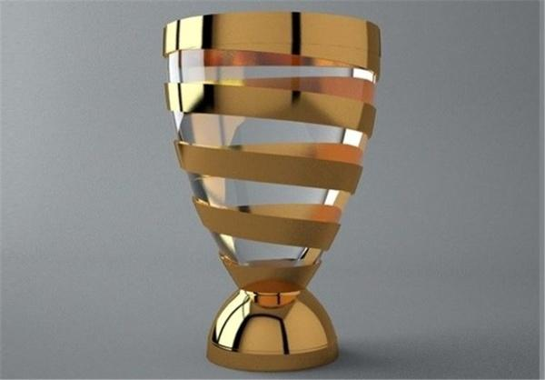 جام اتحادیه فرانسه,اخبار فوتبال,خبرهای فوتبال,اخبار فوتبال جهان