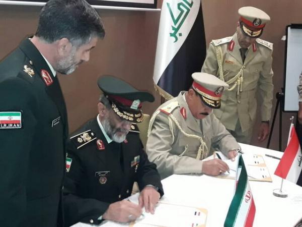 تفاهم نامه مرزی میان ایران و عراق,اخبار سیاسی,خبرهای سیاسی,دفاع و امنیت