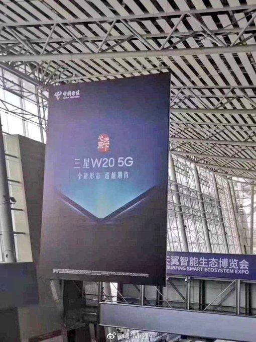 گوشی تاشو W20 5G سامسونگ,اخبار دیجیتال,خبرهای دیجیتال,موبایل و تبلت