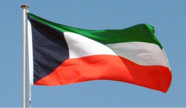 کویت,اخبار اقتصادی,خبرهای اقتصادی,نفت و انرژی