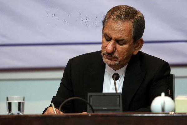 بخشنامه تغییرساعات کاری ادارات تهران تا 15 مهر ابلاغ شد