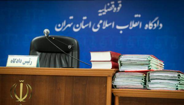 دادگاه موسسه حافظ و شرکت خوشه طلایی,اخبار اجتماعی,خبرهای اجتماعی,حقوقی انتظامی