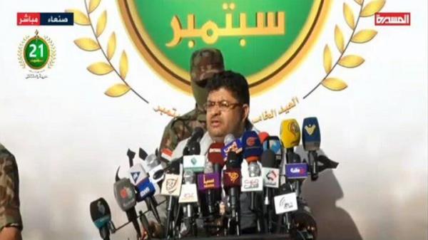 محمدعلی الحوثی,اخبار سیاسی,خبرهای سیاسی,خاورمیانه