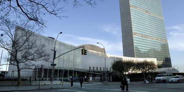 سازمان ملل متحد,اخبار سیاسی,خبرهای سیاسی,سیاست خارجی