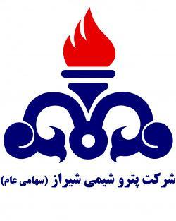 جزئیات جدید از فساد اقتصادی در پتروشیمی شیراز