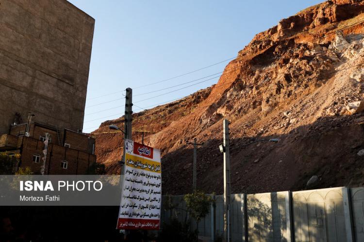 تصاویر ریزش کوه در شهرک باغمیشه تبریز,عکس های ریزش کوه در شهرک باغمیشه تبریز,تصاویر شهرک باغمیشه تبریز
