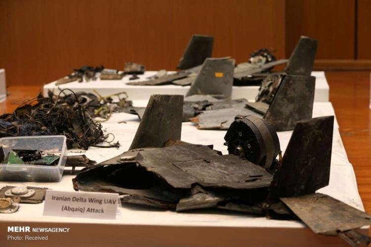 تصاویر پهپادهای عامل حمله به آرامکو عربستان,عکس های پهپادهای عامل حمله به آرامکو عربستان,تصاویر بقایای موشک ها