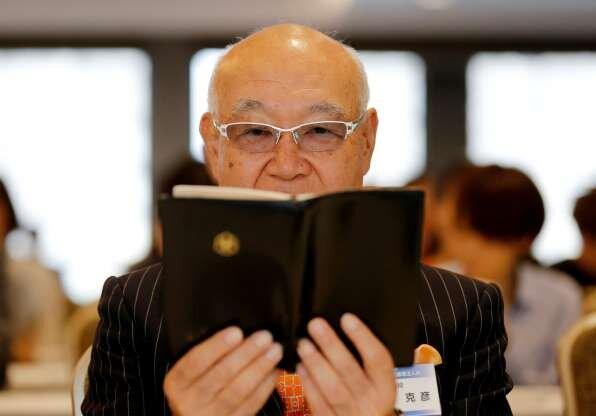 تصاویر تفریحات سالمندان در ژاپن,عکس های بازی راگبی پیرمردهای ژاپنی,تصاویر سالمندترین بازیکن راگبی در ژاپن