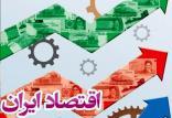 اقتصاد ايران,اخبار اشتغال و تعاون,خبرهای اشتغال و تعاون,اشتغال و تعاون