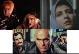 فیلمهای قدیمی سینما,اخبار فیلم و سینما,خبرهای فیلم و سینما,سینمای ایران