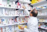 مافیای دارو در فضایمجازی,اخبار پزشکی,خبرهای پزشکی,بهداشت