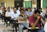 آزمون های بین المللی TOEFL و GRE,نهاد های آموزشی,اخبار آزمون ها و کنکور,خبرهای آزمون ها و کنکور