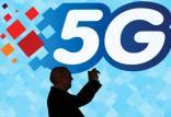 شبکههای ارتباطی ۵G,اخبار دیجیتال,خبرهای دیجیتال,اخبار فناوری اطلاعات
