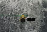 کشف فرودگر قمری ویکرام,اخبار علمی,خبرهای علمی,نجوم و فضا