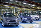 حذف محصولات خودروسازی ایران,اخبار خودرو,خبرهای خودرو,بازار خودرو