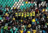 تماشاگران نفت مسجدسلیمان,اخبار فوتبال,خبرهای فوتبال,حواشی فوتبال