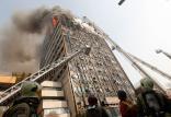 حادثه فروپاشی ساختمان پلاسکو,اخبار اجتماعی,خبرهای اجتماعی,شهر و روستا
