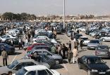طرح ساماندهی بازار خودرو,اخبار خودرو,خبرهای خودرو,بازار خودرو