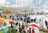 تنبیه گردشگران دریاچه چیتگر,اخبار اجتماعی,خبرهای اجتماعی,محیط زیست