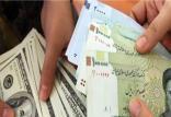 ارز و دلار,اخبار مذهبی,خبرهای مذهبی,حج و زیارت