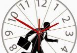 ساعات کاری در کشورها,اخبار اشتغال و تعاون,خبرهای اشتغال و تعاون,اشتغال و تعاون