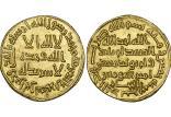 ارزشمندترین سکههای اسلامی,اخبار جالب,خبرهای جالب,خواندنی ها و دیدنی ها