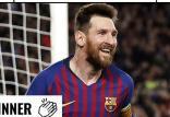 لیونل مسی,اخبار فوتبال,خبرهای فوتبال,نقل و انتقالات فوتبال