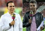 گزارشگران فوتبال,اخبار صدا وسیما,خبرهای صدا وسیما,رادیو و تلویزیون