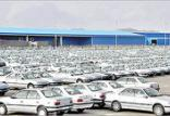 بازار خودرو,اخبار خودرو,خبرهای خودرو,بازار خودرو