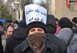 تجمع اعتراضی کارگران اراک,کار و کارگر,اخبار کار و کارگر,اعتراض کارگران