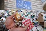 فروش دارو در خیابان ناصر خسرو,اخبار پزشکی,خبرهای پزشکی,بهداشت