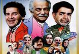 فیلم چند میگیری گریه کنی,اخبار فیلم و سینما,خبرهای فیلم و سینما,سینمای ایران