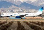 هواپیمای ایرانی در محل برگزاری اجلاس گروه ۷,اخبار سیاسی,خبرهای سیاسی,سیاست خارجی