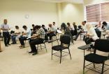 نتایج آزمون زبان انگلیسی دکتری دانشگاه آزاد,نهاد های آموزشی,اخبار آزمون ها و کنکور,خبرهای آزمون ها و کنکور