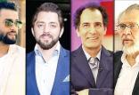 اجرای افراد مشهور در برنامه های تلویزیونی و اینترنتی,اخبار هنرمندان,خبرهای هنرمندان,اخبار بازیگران