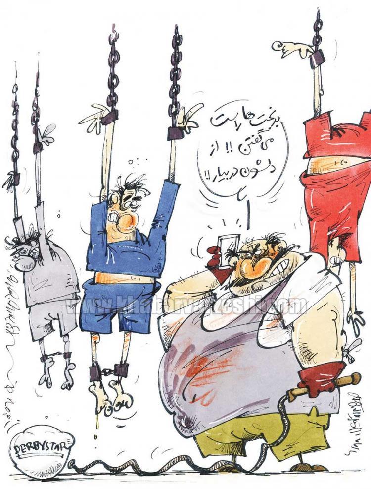 کاریکاتور کیفیت توپ لیگبرتر,کاریکاتور,عکس کاریکاتور,کاریکاتور ورزشی