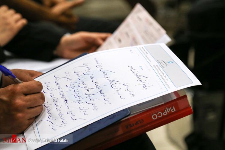 تصاویر دادگاه شبنم نعمت زاده,عکس های دادگاه احمدرضا لشگری پور,تصاویر مجرمان اخلال در نظام اقتصادی