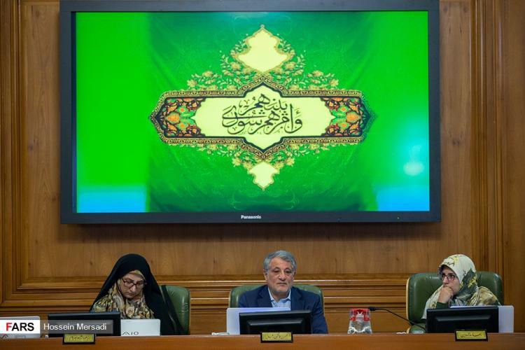 تصاویر جلسه شورای شهر تهران,عکس های جلسه شورای شهر تهران,تصاویر شورای شهر تهران